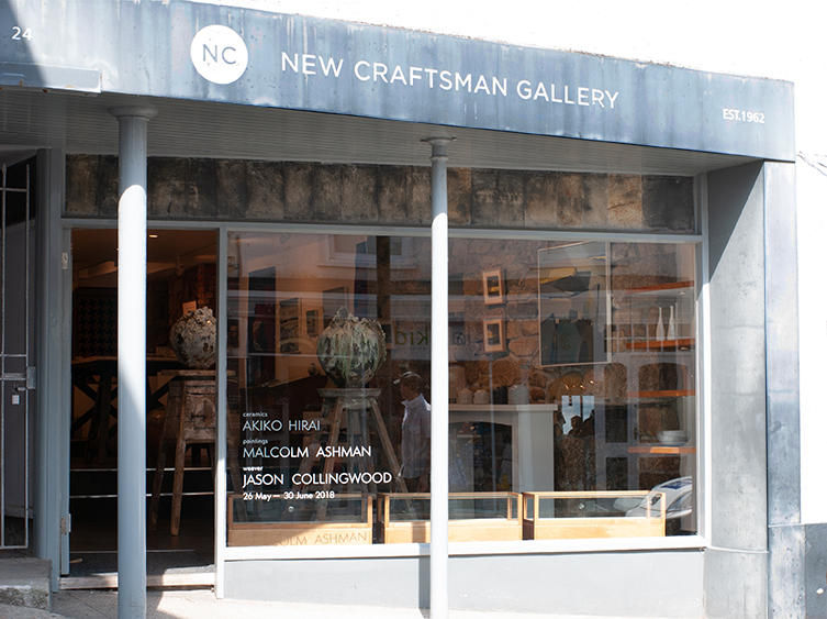 New Craftsman Rt