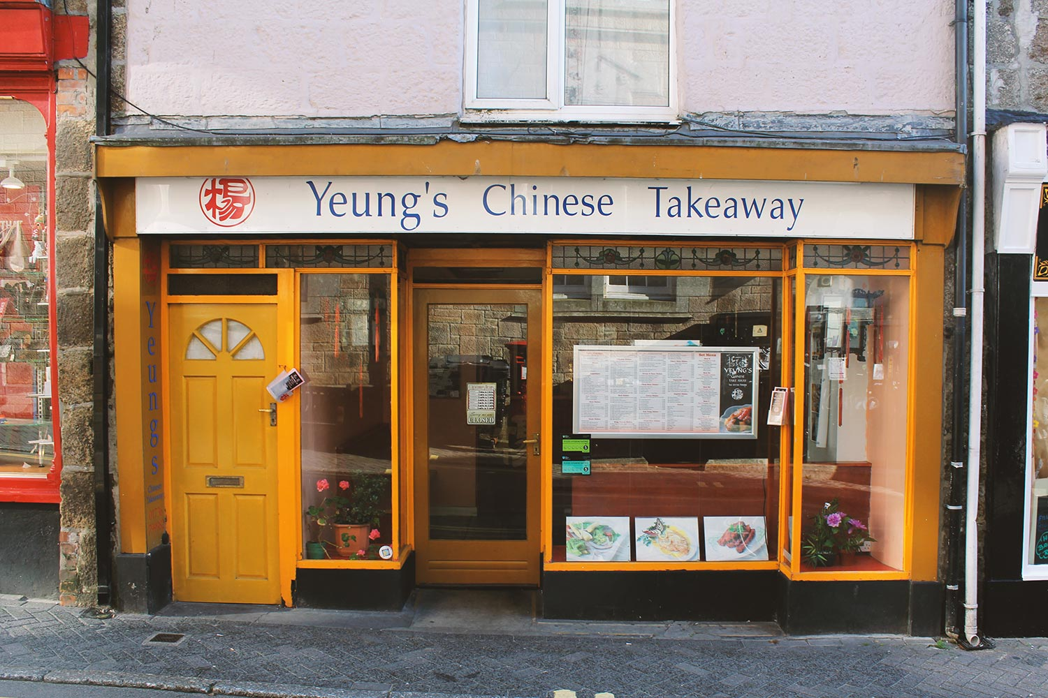 Yeungs Chinese Takeaway exterior